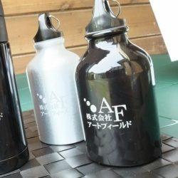 アルミボトル(ツヤあり/カラビナ付)(黒)在庫状態 : 在庫有り¥1,900(税込)