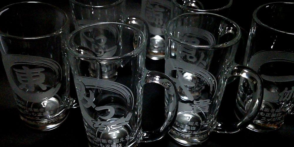 卒業祝【国産】カスタムビールジョッキ